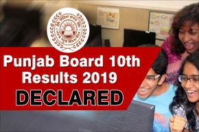 पंजाब बोर्ड 10वीं का रिजल्ट 2019:  PSEB, Punjab Board Class 10th Results Declared, Check Now at psbeb.ac.in