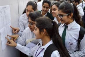 SEBA Assam Board HSLC Results 2019 Declared: Check Toppers list here